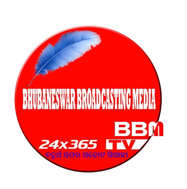BHUBANESWAR BROADCASTING MEDIA